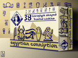 Auntie Madmaven's Egyptian Conniption by Jhihmoac, Illustrations->Digital gallery