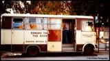Greek Bank by Dunstickin, photography->transportation gallery