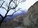 Great Wall of China -- Version 2 by sailorman6309, Photography->Architecture gallery