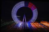 London Iris by lilu103, Photography->City gallery