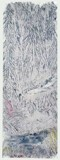 Oil on Wood - Metamorphosis - part 11 by rotcivski, illustrations->traditional gallery