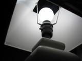Magic Lamp by tbhockey, photography->macro gallery